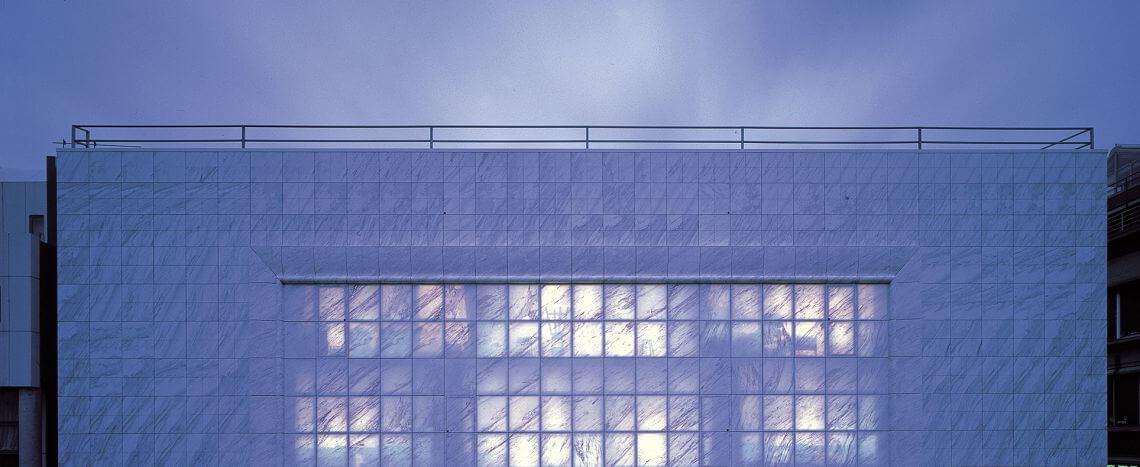 Marcal fabricant fran ais de signal tique - Ecole national superieur des arts decoratifs ...